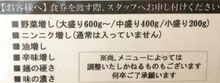 荒海つけ (2).JPG