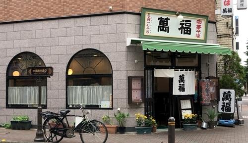 萬福 (1).JPG