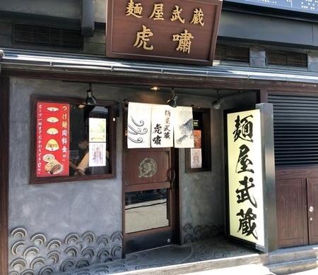 虎嘯 (1).JPG