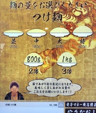 虎嘯 (3).JPG