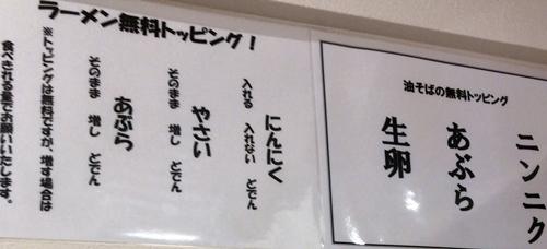 西川口どでん (1).JPG
