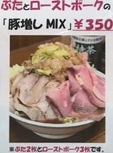 西川口どでん (5).JPG