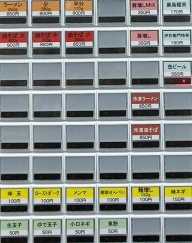 西川口どでん (6).JPG