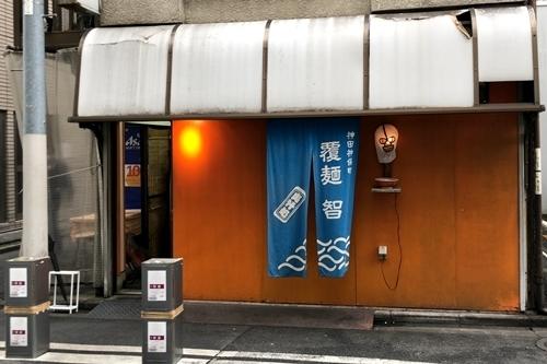 覆麺智 (2).JPG