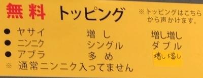 豚ゴリラ (6).JPG