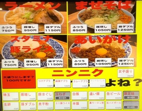 豚パンんち (3).JPG