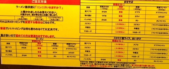 豚パンんち (4).JPG