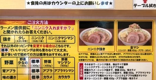豚山中野 (1).JPG