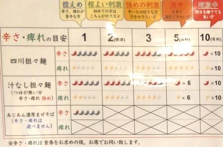 赤いクジラ (4).JPG