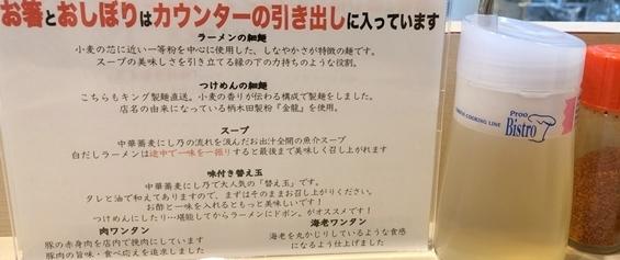金龍 (1).JPG