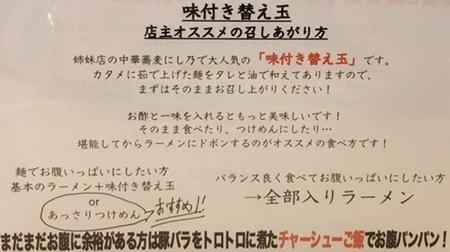 金龍 (2).JPG