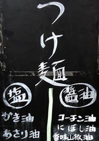 鈴春 (8).JPG