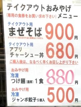 頑者コクーン (2).JPG