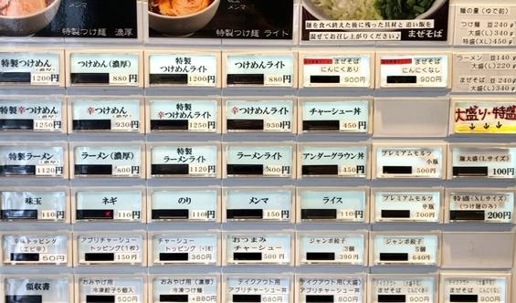 頑者コクーン (3).JPG