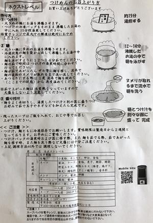 頑者コクーン (5).JPG