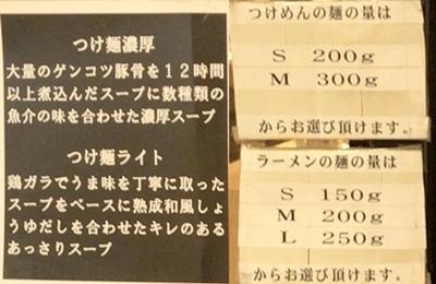 頑者ラーメン (4).jpg
