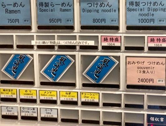 風雲児 (1).JPG