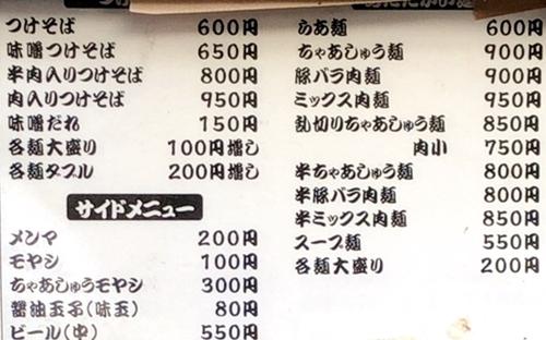 高はし (1).JPG