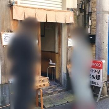 高はし (4).JPG