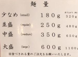 麦の香 (5).JPG