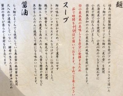 麦の香 (6).JPG