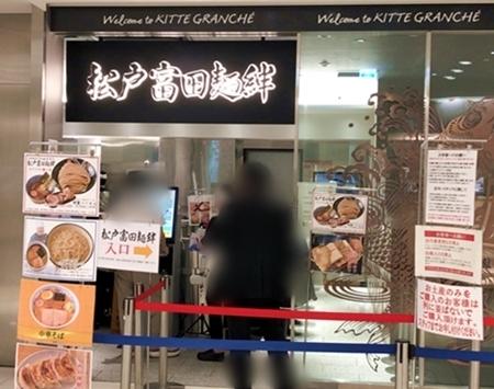 麺絆もりそば (8).JPG