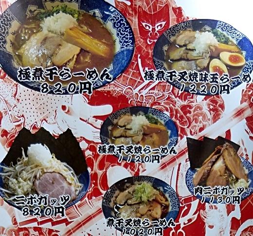 JIN鶏の陣 (3).JPG