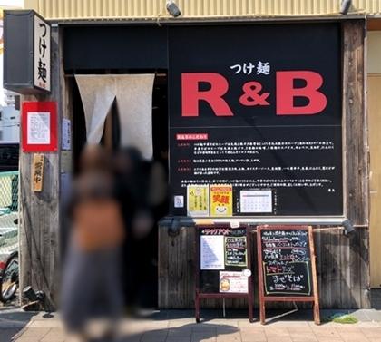 R&B (1).JPG