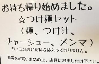 TANGO (3).JPG