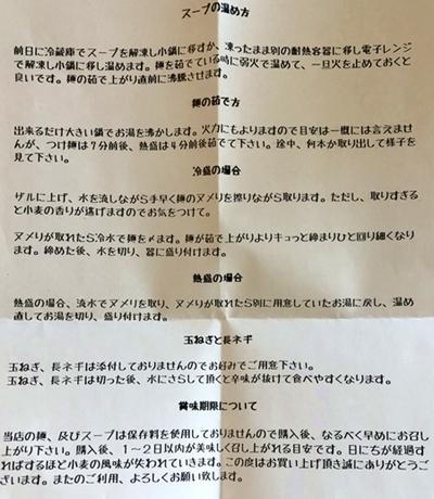 TANGO (5).JPG