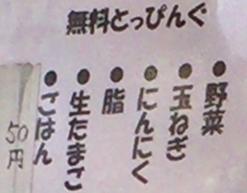 kaeru (4).JPG